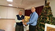 Gene Ebata - Presidents award